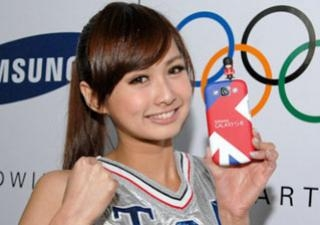 Android: Samsung Galaxy S III Olympic Game Edition เห็นแล้วอยากเตะบอล!