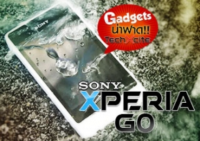 Channel: Gadgets น่าฟาด #5: Sony Xperia Go