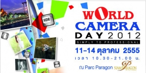 "Event : World Camera จัดงานกล้องลดราคา ""WORLD CAMERA DAY 2012 SIMPLY TO PROFESSIONAL"""