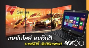 Commart : โปรโมชั่น SteelSeries ควงคู่ Notebook MSI