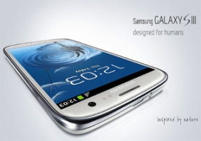 Android: Samsung Galaxy S3 เข้าวิน Gadget of the Year 2012 จาก CNET!