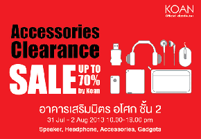 Promotion : มหกรรมลดราคา Accessories Clearance Sale up to 70%