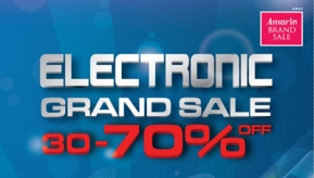 Promotion : งาน Amarin ELECTRONIC GRAND SALE 30-70%