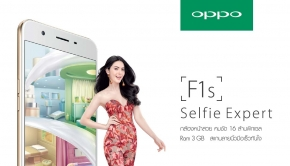 Promotion: รวมโปรโมชั่น OPPO ในงาน Thailand Mobile Expo 2017!