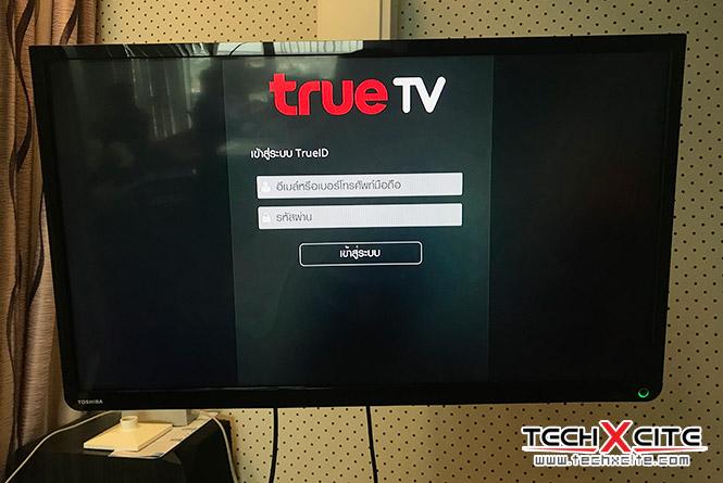 Review : กล่อง TrueTV กล่องเดียวครบทุกความบันเทิง ไม่ต้อง